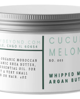 whipped moroccan argan oil - body butter - bath body beyond